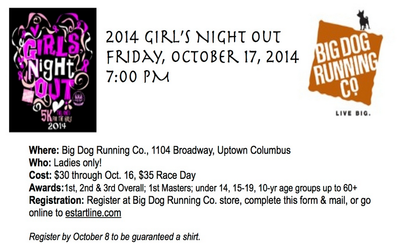2014 Girl's Night Out 5K