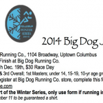 big dog jingle 2014
