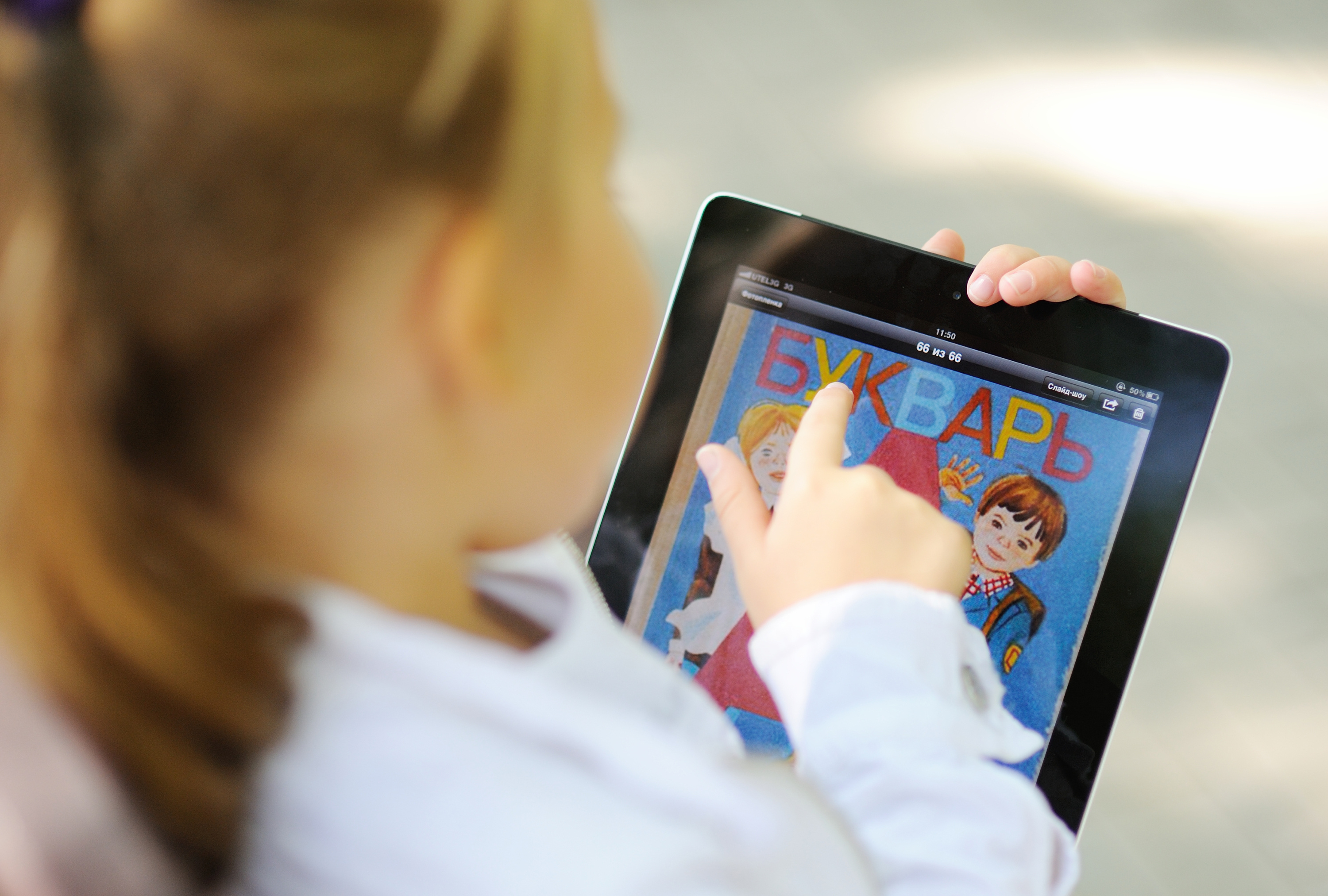 Digital Storytime at Columbus Public Library
