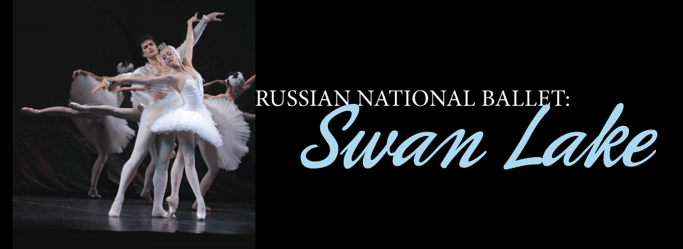 Giveaway: Tickets to Swan Lake
